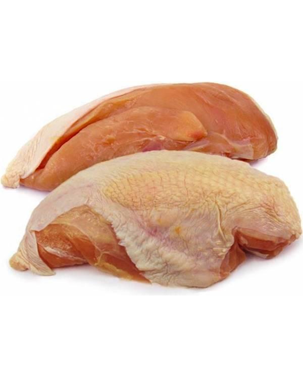 Chicken Breast (Pechuga de...